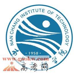 南昌工程学院是211大学还是985大学?