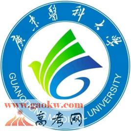 广东医科大学排名