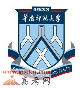 华南师范大学排名