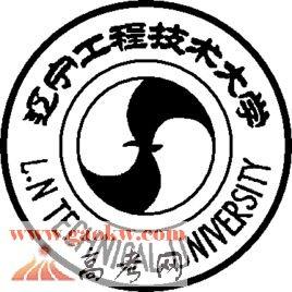 辽宁工程技术大学排名