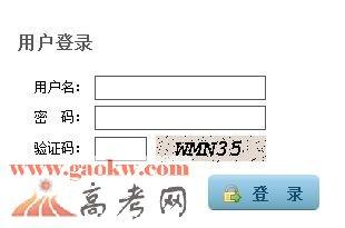 2017年北京高考报名入口
