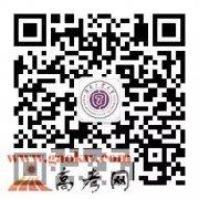 湖南工业大学2017年艺术类校考成绩查询