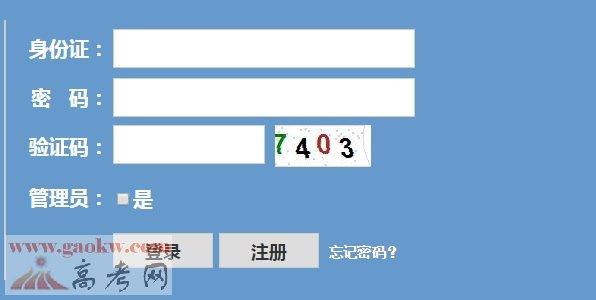 2017浙江高考成绩什么时候查询查分_怎样查询浙江高考分数