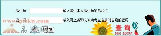 2017年湖南高考成绩网上查询入口