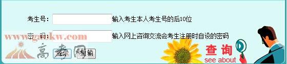 2017年湖南高考成绩查询入口(官方)