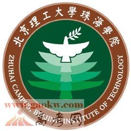 北京理工大学珠海学院录取查询