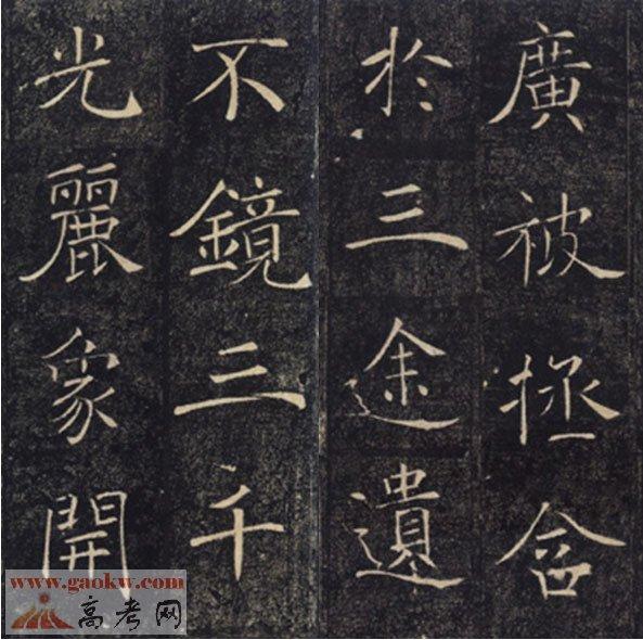 2018年广西书法类专业统考考试大纲