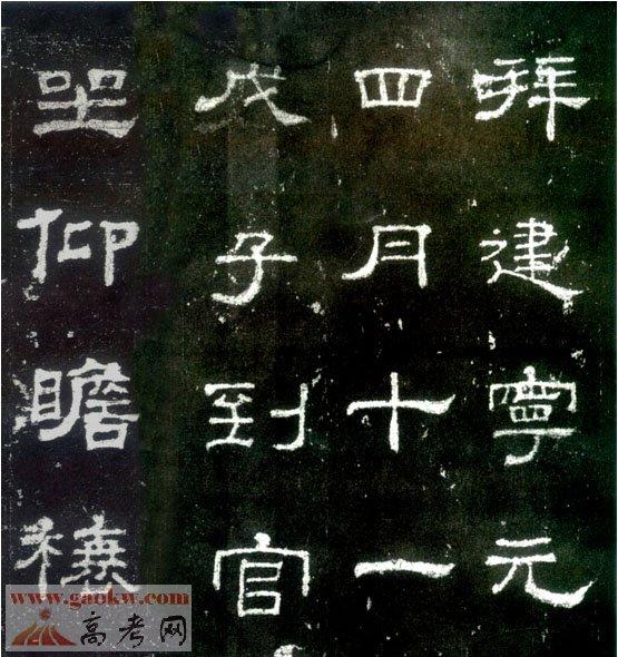 2018年广西书法类专业统考考试大纲2