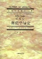 2017年中国独立学院舞蹈学专业大学排名