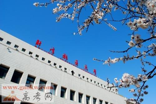 北京林业大学怎么样