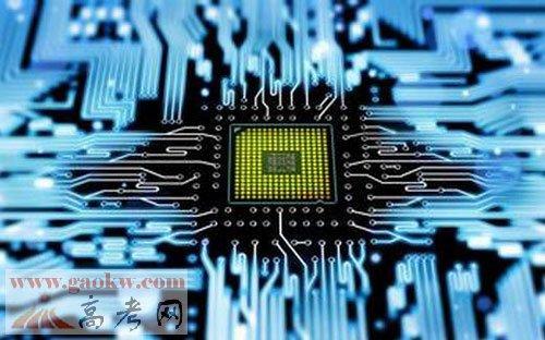 就业方向:可从事集成电路设计与制造,嵌入式系统,计算机控制技术