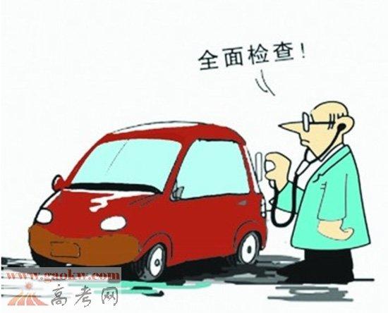 开设汽车服务工程专业的有哪些学校?