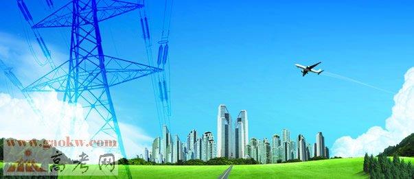 开设电气工程与自动化专业的有哪些学校?