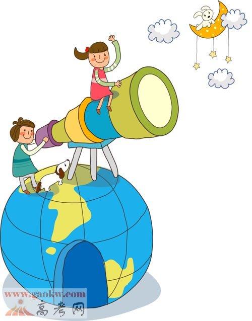开设天文学专业的有哪些学校?
