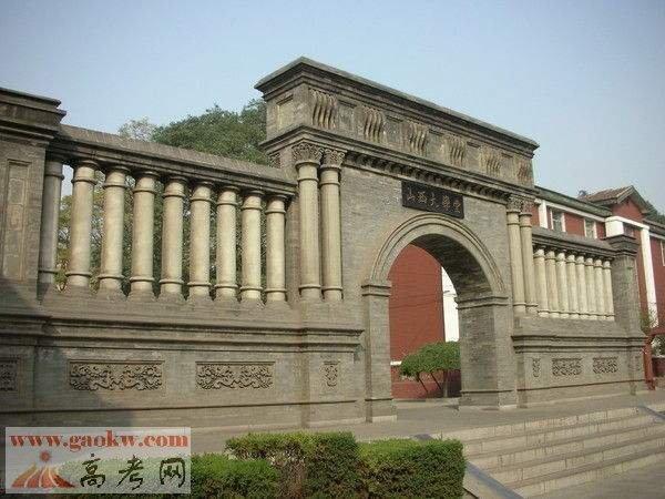 2018山西省大学排名 山西高校全国排行榜【中国校友会】