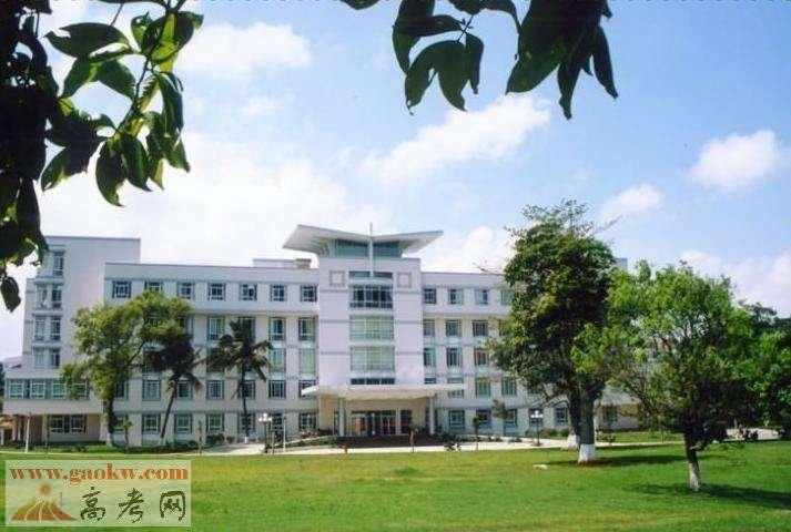 广东海洋大学学费多少