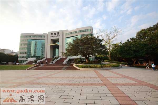 广东石油化工学院学费多少