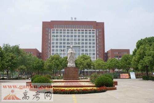 九州职业技术学院怎么样