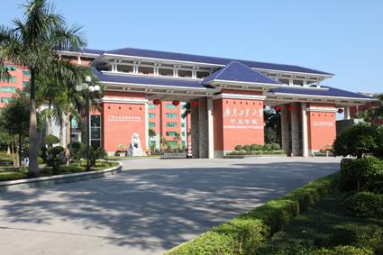 广东工业大学华立学院学费多少