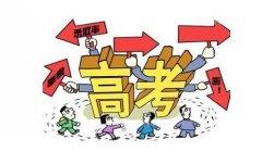 2018重庆高考分数线什么时候出,录取分数线公布时间