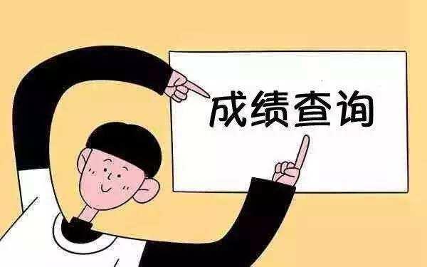 2018上海高考成绩什么时候公布,怎么查分,有哪些查分方式