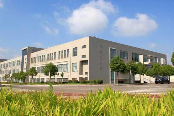 江苏建筑职业技术学院学费多少