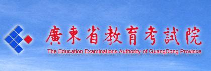 2018年广东高考二本志愿填报时间:6月27日-7月2日