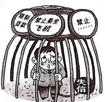 2018河南中考语文试题及答案(word版)3