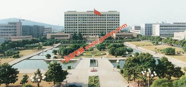中国矿业大学录取分数线