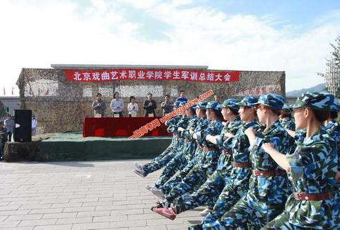 北京戏曲艺术职业学院学费多少