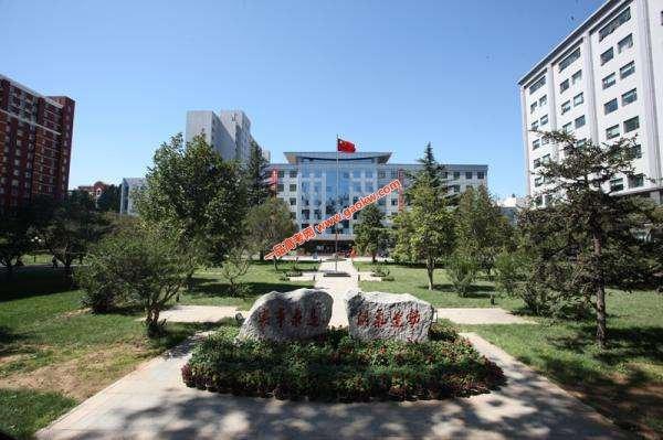 中国青年政治学院录取分数线