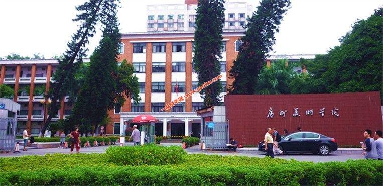 广州美术学院2018录取分数线