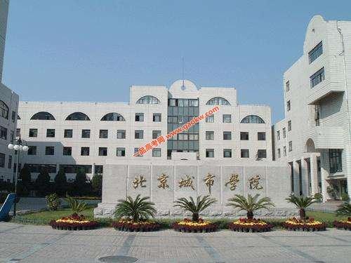北京城市学院2018录取分数线