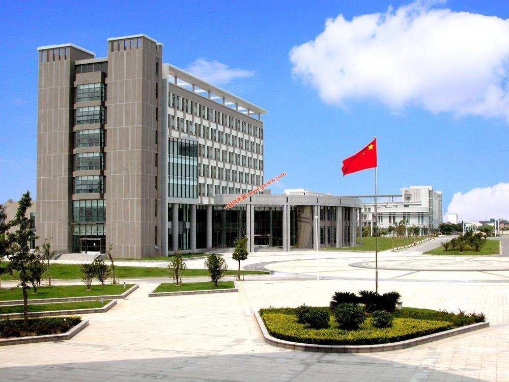 上海立信会计金融学院2018录取分数线