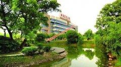 湖南农业大学东方科技学院2020年录取分数线(附2017-2019年分数
