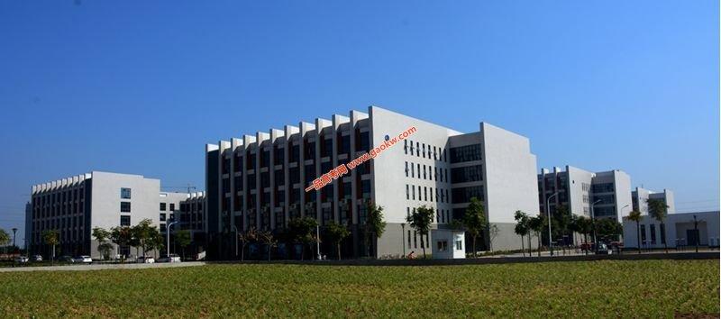 陕西国际商贸学院录取分数线