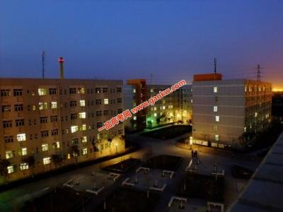 西安交通大学城市学院录取分数线