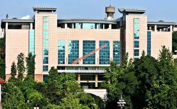 重庆医科大学录取分数线