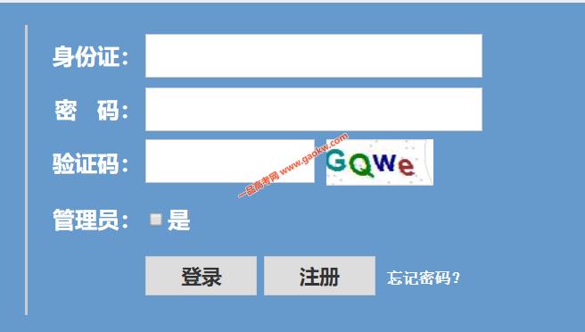 2018年6月浙江高中学业水平考试成绩查询
