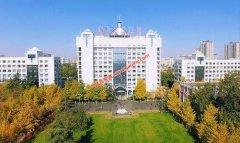 北京交通大学2019年录取分数线(附2017-201