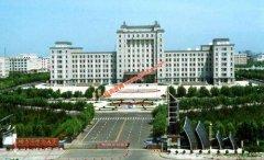 哈尔滨师范大学2020年录取分数线(附2017-2019年分数线)
