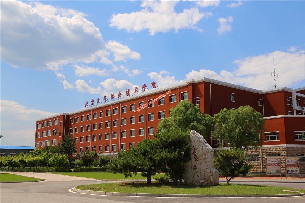 北京交通职业技术学院录取分数线