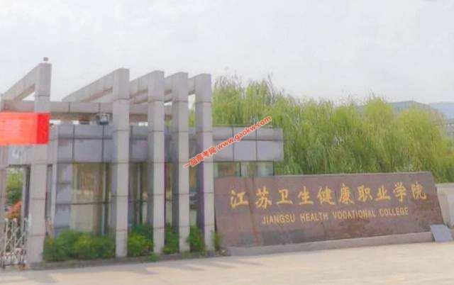 江苏东台滨海风景区