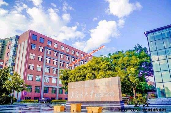 内蒙古大学创业学院录取分数线