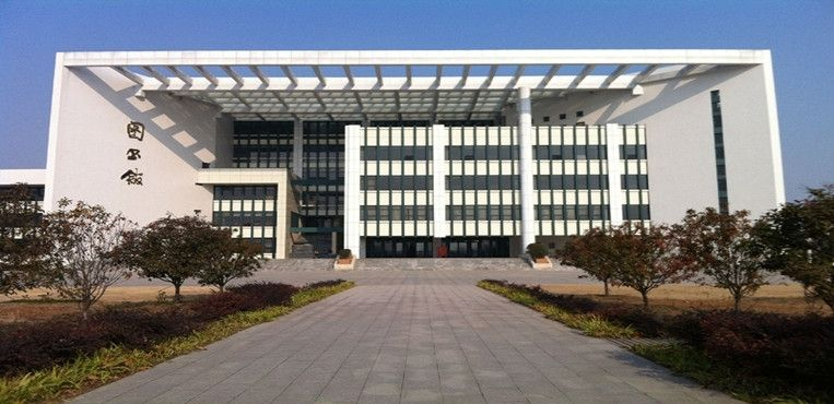 江苏财经职业技术学院怎么样_江苏财经职业技术学院2018录取分数线
