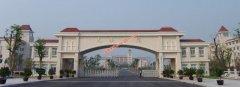 上海师范大学天华学院2019年录取分数线(附2017-2018年分数线)