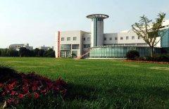 上海海关学院2020年录取分数线(附2017-2019年分数线)