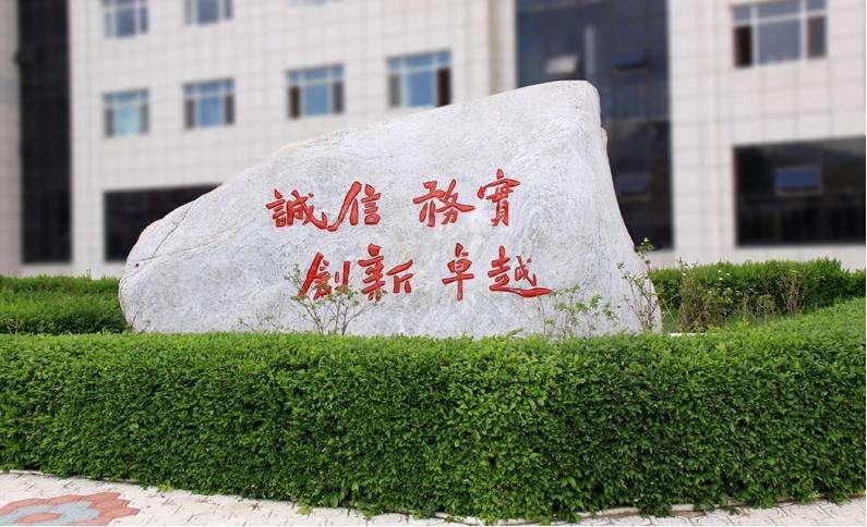 黑龙江农垦林业职业技术学院2018录取分数线(停招招生