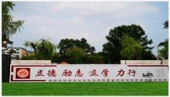 黑龙江商业职业学院2020年录取分数线(附2017-2019年分数线)
