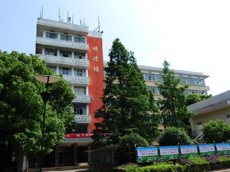 湖南安全技术职业学院2018录取分数线